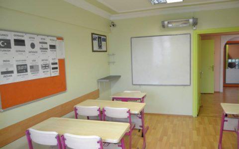 mert özel ders merkezi